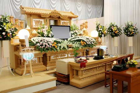 Funeral home of Japanese style Editorial