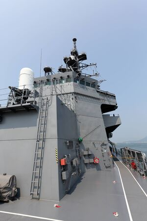 warship: Japan Maritime Self-Defense Force, warship