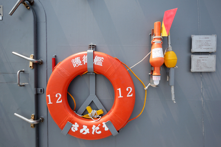 js: KAGAWA, JAPAN-August 05, by 2015; A photo of an Aegis-equipped Destroyer JS SAMIDARE in Takamatu port. Warship equipment