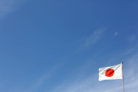 neutrality: Japanese flag in wind against clear blue sky