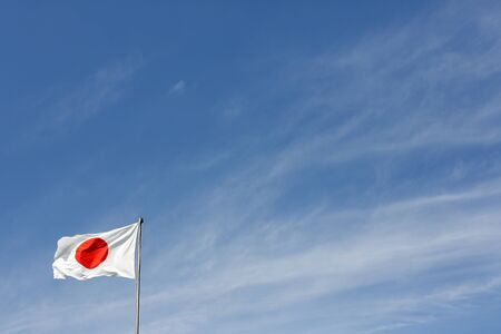 neutrality: Flag of Japan in the wind