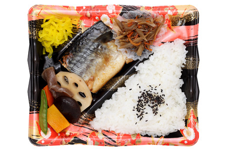 envases plasticos: Japanese bento lunch isolated on white background Foto de archivo