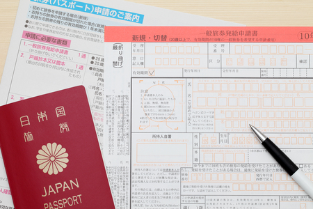 Application for Japanese passport with a pen