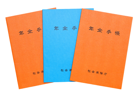 Japanese national pension plan handbook on white background Zdjęcie Seryjne - 95061745