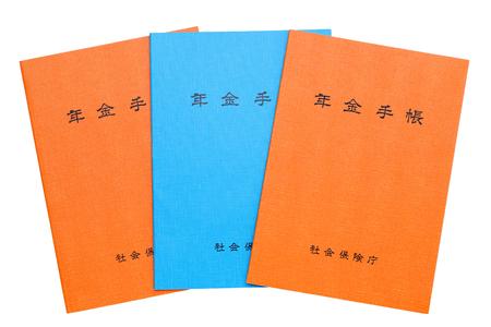 Japanese national pension plan handbook on white background