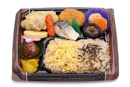 Japanese bento lunch isolated on white background Stock Photo