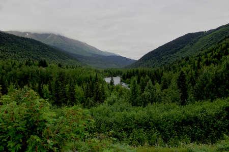 alaska: Mountain View In Alaska