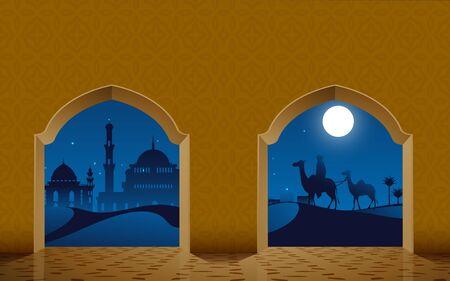 Arabian landscape at night