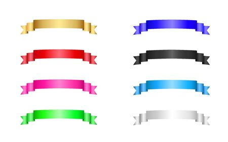 colorful ribbon set on the white background