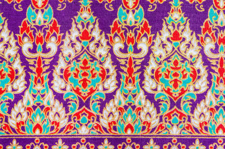 sarong: Batik sarong pattern