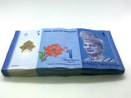 Stack of RM1 Malaysian Ringgit