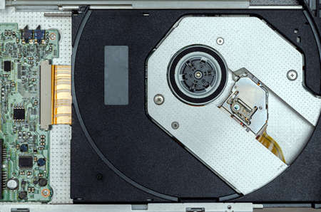 Open optical disc drive on a modern laptop computer without disc. Stock fotó