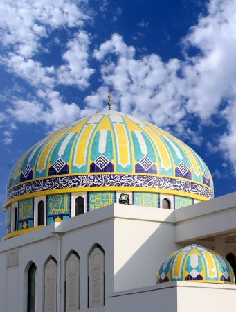 Beautiful domes of a mosque in Bahrain