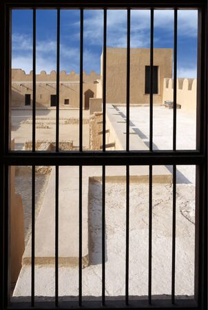 visualizing: visualizing from the window inside the Riffa Fort, Bahrain Editorial