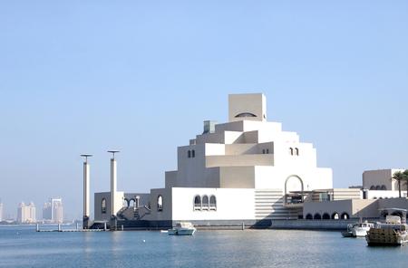 Beautiful museum of islamic arts in doha, Qatar