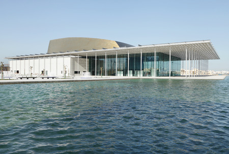 MANAMA, BAHRAIN-FEBRUARY 16  The beautiful Bahrain National Theater on February 16, 2013, Manama, Bahrain  This is one of largest theater in the Arab world with 1001 seats