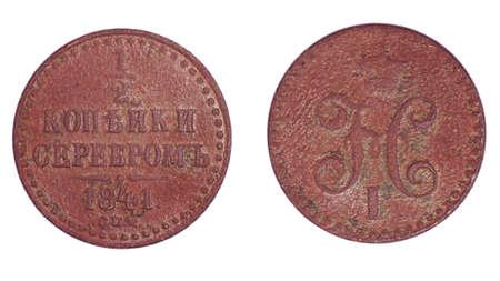 kopek: Half kopek, ancient coin, 1841, Tsarist Russia