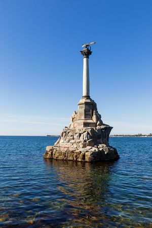 obstruct: Monument to scuttled Russian ships to obstruct entrance to Sevastopol bay. One of symbols of Sevastopol.Crimea, Russia