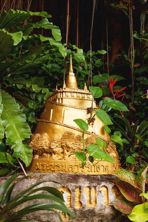 monastery nature: Model of Wat Saket Ratcha Wora Maha Wihan (the Golden Mount). Bangkok, Thailand. Stock Photo