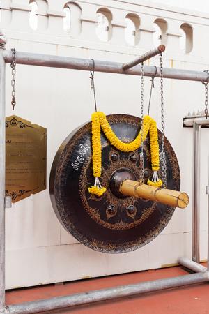sacral: Sacral bell in Wat Saket Ratcha Wora Maha Wihan (the Golden Mount). Bangkok, Thailand. Stock Photo
