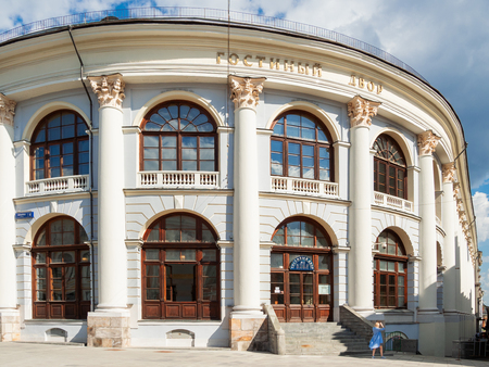 Old Merchant Court (inscription on the building - Gostiny Dvor, entrance 1). Moscow, Russia. 스톡 콘텐츠 - 103139338