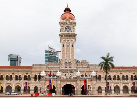 KUALA LUMPUR, MALAYSIA - February 04, 2013. Bangunan Sultan Abdul Samad, Sultan Abdul Samad Building. Skyscrapers of HSBC Bank and  Wisma Lee Rubber.