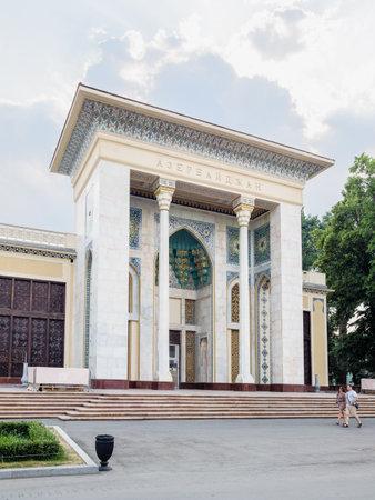 MOSCOW, RUSSIA - June 08, 2019. Pavilion Azerbaijan of the Exhibition of Economic Achievements (VDNH). Redakční