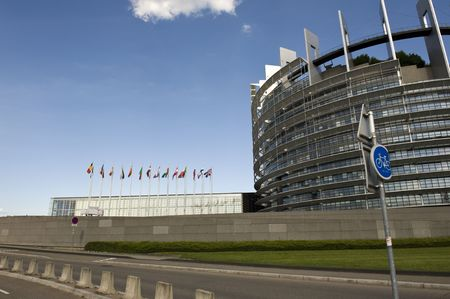 The European Parliament building, in Strasbourg, France  photo