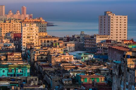 Cuban streets of Havana,walking in Cuba Stock Photo