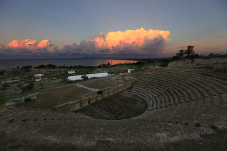 soli: Soli was one of the ten ancient city kingdoms of Cyprus