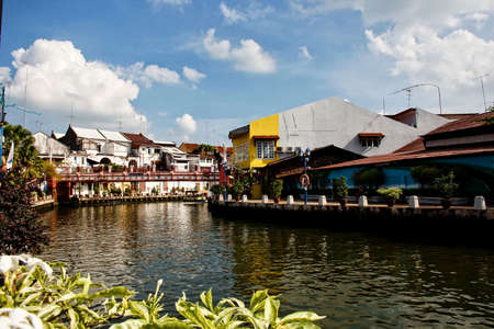 Melacca river side Editorial