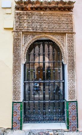 December 15th 2012. Alhambra, Granada, Spain. Arabic script carving at Nasrid Palace, Alhambra, Granada, Spain. Stock Photo - 17025537