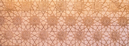 December 15th 2012. Alhambra, Granada, Spain. Motif and intricate wall details  at Nasrid Palace, Alhambra, Granada, Spain.