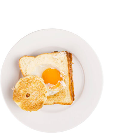 basket with bread: Egg in the basket bread toast