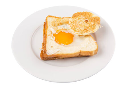 Egg in the basket bread toast photo