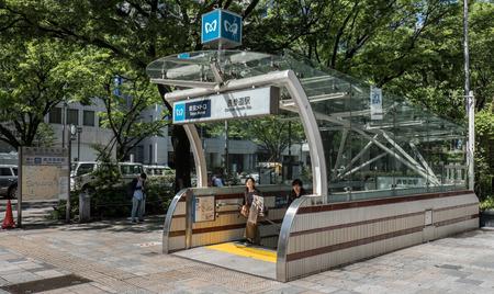 subway entrance: TOKYO, JAPAN - MAY 3RD, 2016. Entrance to Tokyo Metro subway platform. Editorial