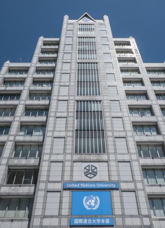 nations: TOKYO, JAPAN - MAY 7TH, 2016. Exterior of the United Nations University, Tokyo, Japan.