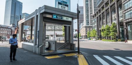 subway entrance: TOKYO, JAPAN - MAY 21ST, 2016. Tokyo Metro subway entrance in street of Tokyo, Japan.