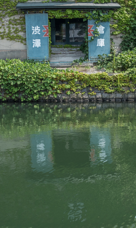 lining up: TARU CITY, JAPAN - AUGUST 1ST, 2016. Old stone warehouses lining up Otaru Canal in Otaru City, Japan. Otaru is popular tourist destination and a port city in the island of Hokkaido, Japan. Editorial