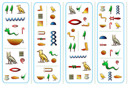 hieroglyph: Seamless pattern with ancient Egyptian hieroglyphs