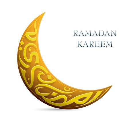 Artistic Islamic calligraphy shaped into crescent moon shape for Ramadan Kareem greetings
