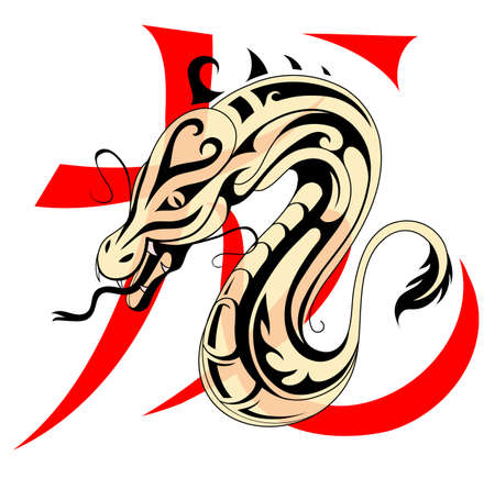Chinese hieroglyph with dragon illustration. EPS-10