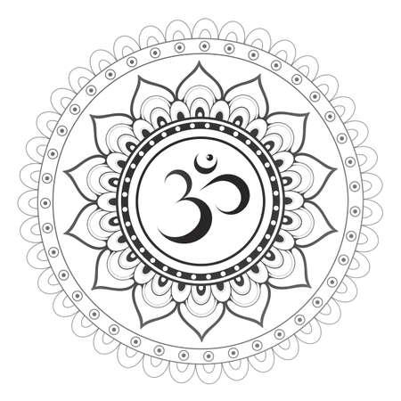 indian yoga: Om, simbolo sanscrito Aum con mandala ornamento Vettoriali