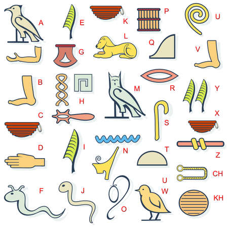 Vector illustration for ancient Egypt hieroglyphs alphabet set Vettoriali