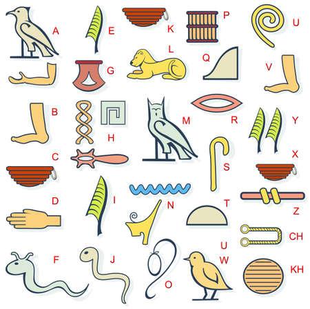 Vector illustratie voor het oude Egypte hiërogliefen alfabet set