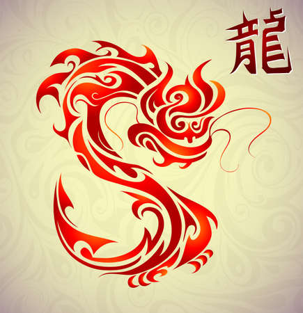 hieroglyph: Fire dragon tattoo shape with Chinesse hieroglyph meaning Dragon