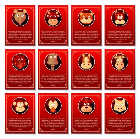astrologie: Zwölf chinesische Tierkreiszeichen mit kurzen Horoskop Text Illustration