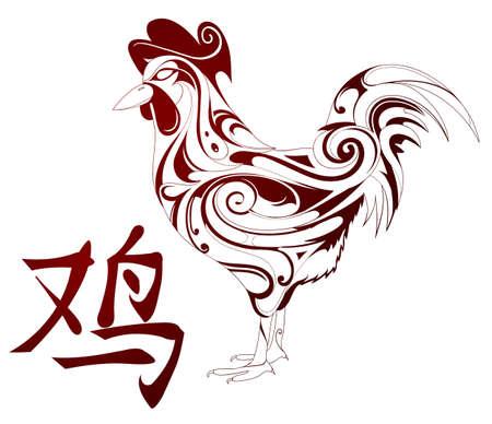 gallo: Figura gallo ornamentales como signo del zodiaco chino Vectores