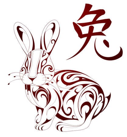 year of the rabbit: Ornamental rabbit figure as Chinese zodiac sign