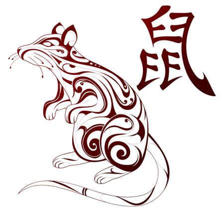 Ozdobne rysunek szczur jak chiński znak zodiaku